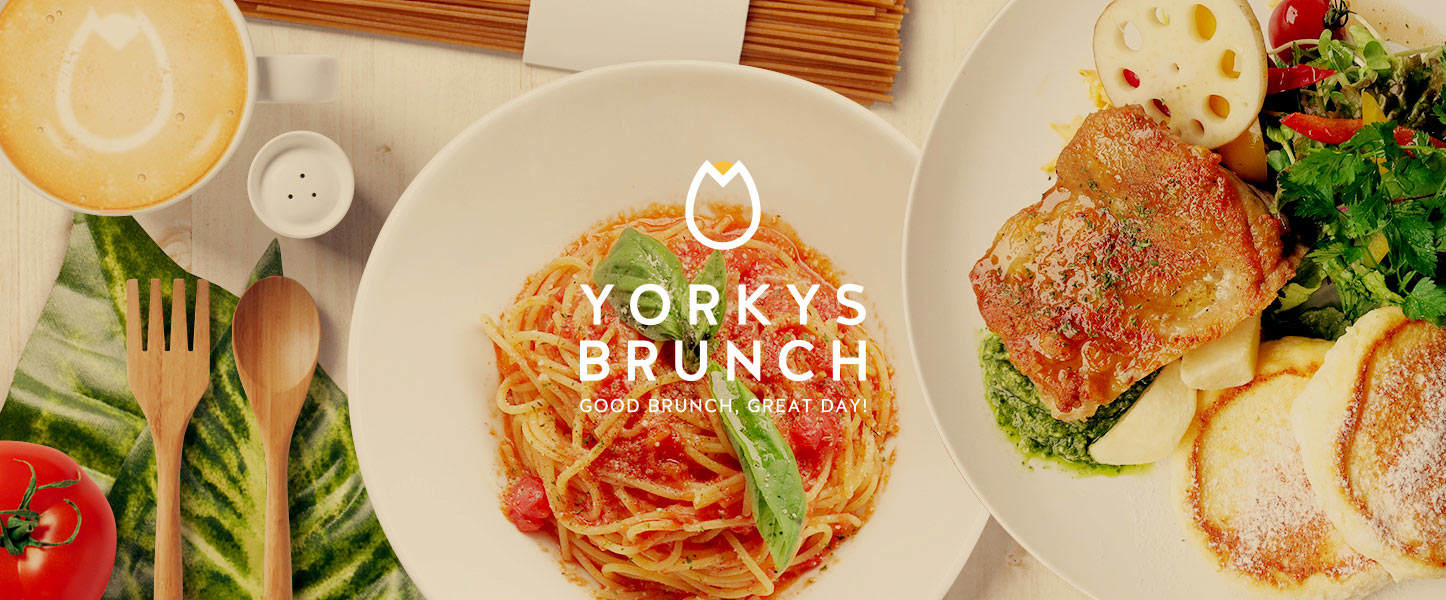 YORKYS BRUNCH
